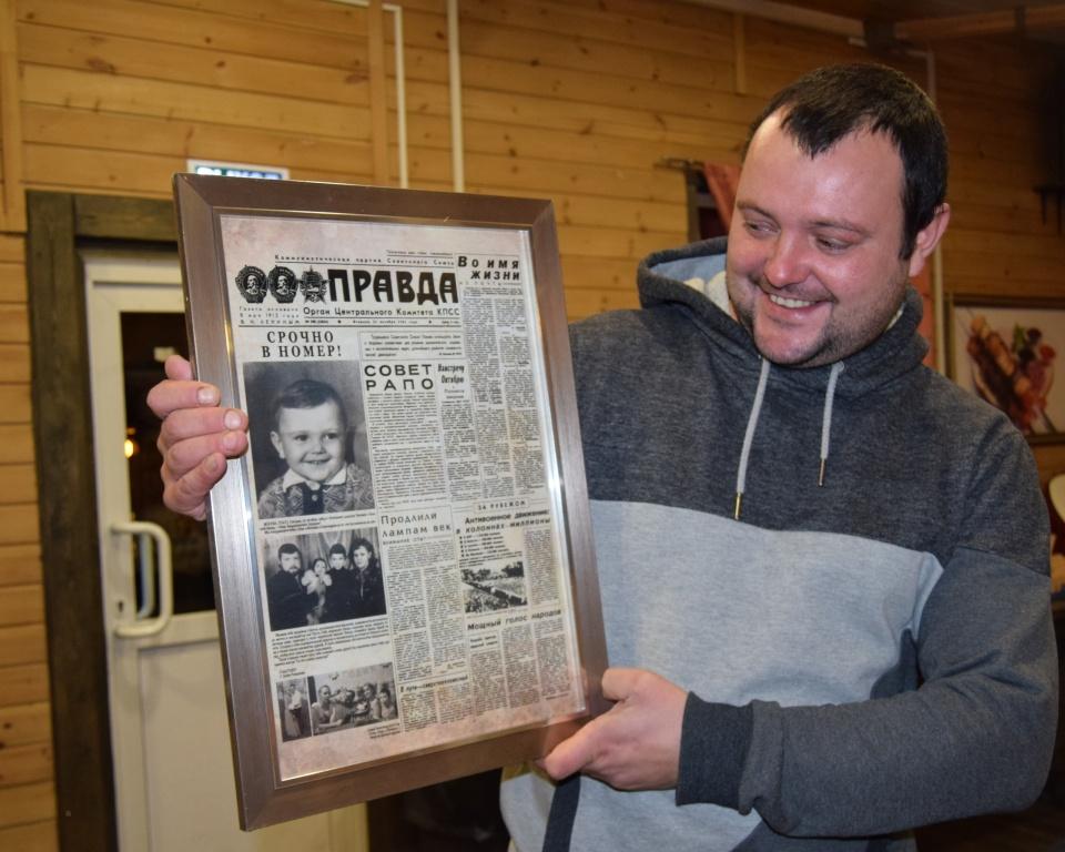 поздравления с днем рождения газеты фото